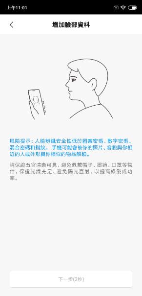 一樣 CP 高性價比王者小米 8 Pro 螢幕指紋版 加上透明探索玩設計! @3C 達人廖阿輝