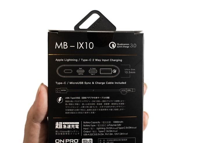 專為新世代行動裝置打造!『ONPRO MB-IX10 雙界面快充行動電源』體驗 @3C 達人廖阿輝