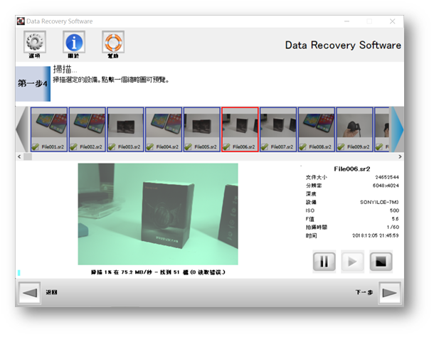 高速影音時代!找張高速讀取高速寫入記憶卡!『TOSHIBA EXCERIA PRO 128GB UHS-I U3 SDXC 勁速炫銀記憶卡』實測分享 @3C 達人廖阿輝