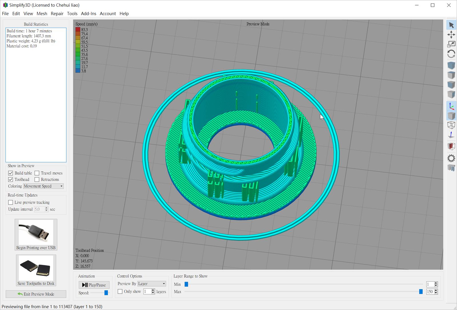 [3D 列印] 桌機電源按鍵保護瓶蓋(防寵物/小孩誤觸)@3C 達人廖阿輝