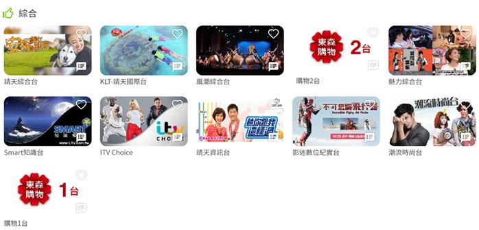 Gt TV x OVO 影視包!高性能 4K 電視盒,全家爽爽看 160 頻道軟硬都強! @3C 達人廖阿輝