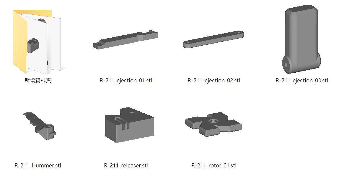 [3DP] 在 Windows 檔案總管中直接顯示 STL 模型 3D 檔案縮圖 @3C 達人廖阿輝