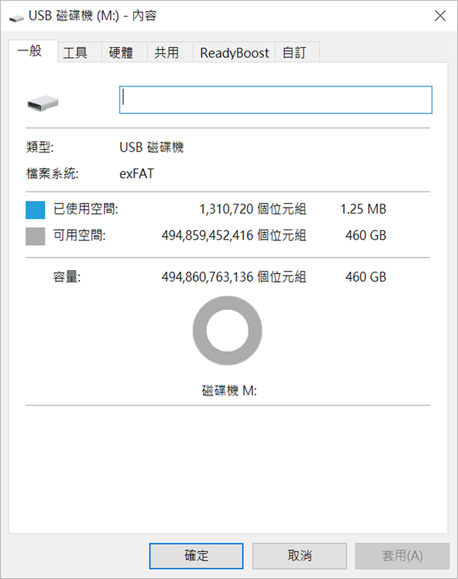 便宜 + 高速 + 大容量 MicroSD 記憶卡選擇?!Lexar 512GB 記憶卡 (U3/A2) 手機電腦實測 @3C 達人廖阿輝