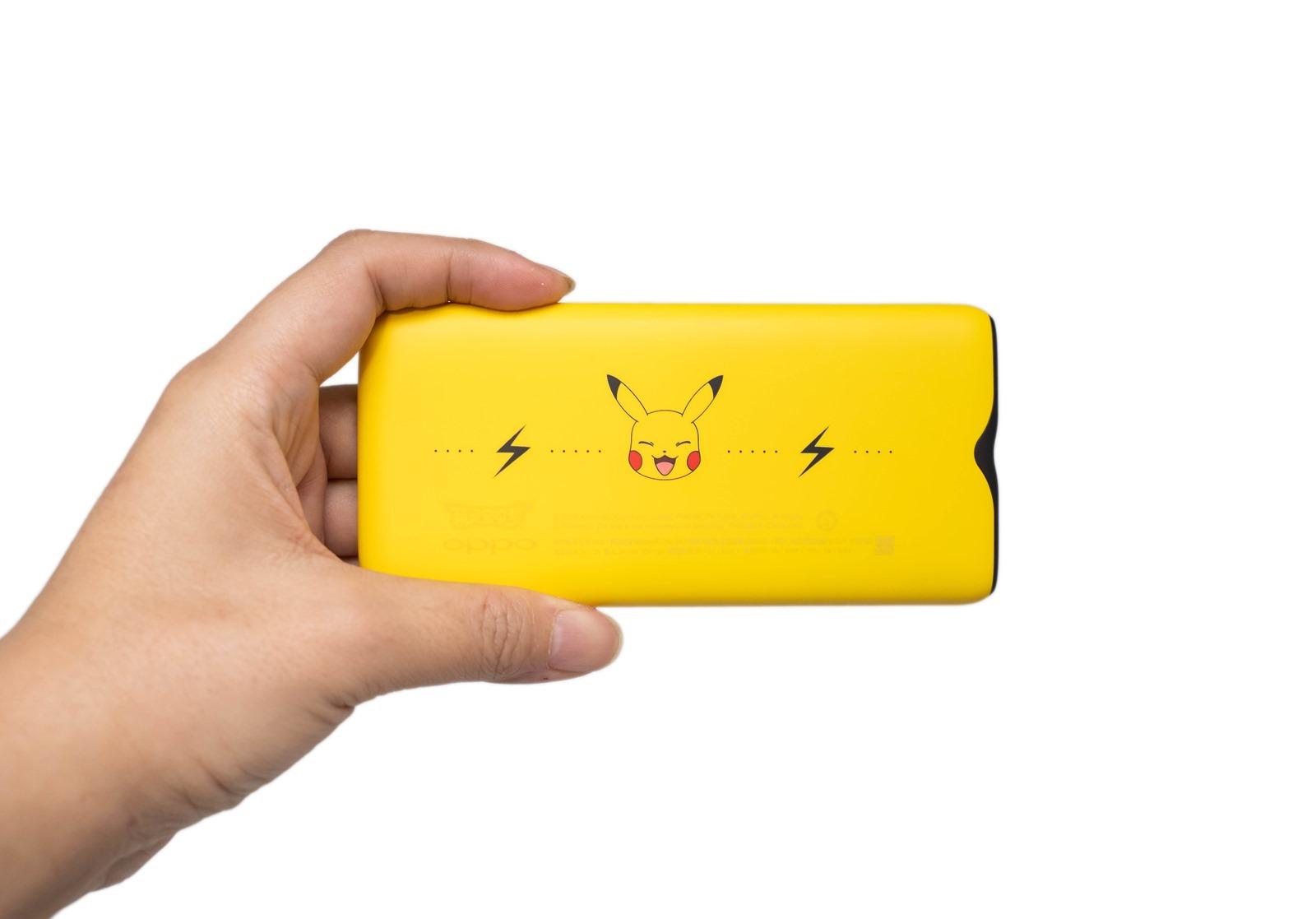 最萌聯名!OPPO 超級閃充皮卡丘訂製版開箱分享!電力可愛都滿點! @3C 達人廖阿輝