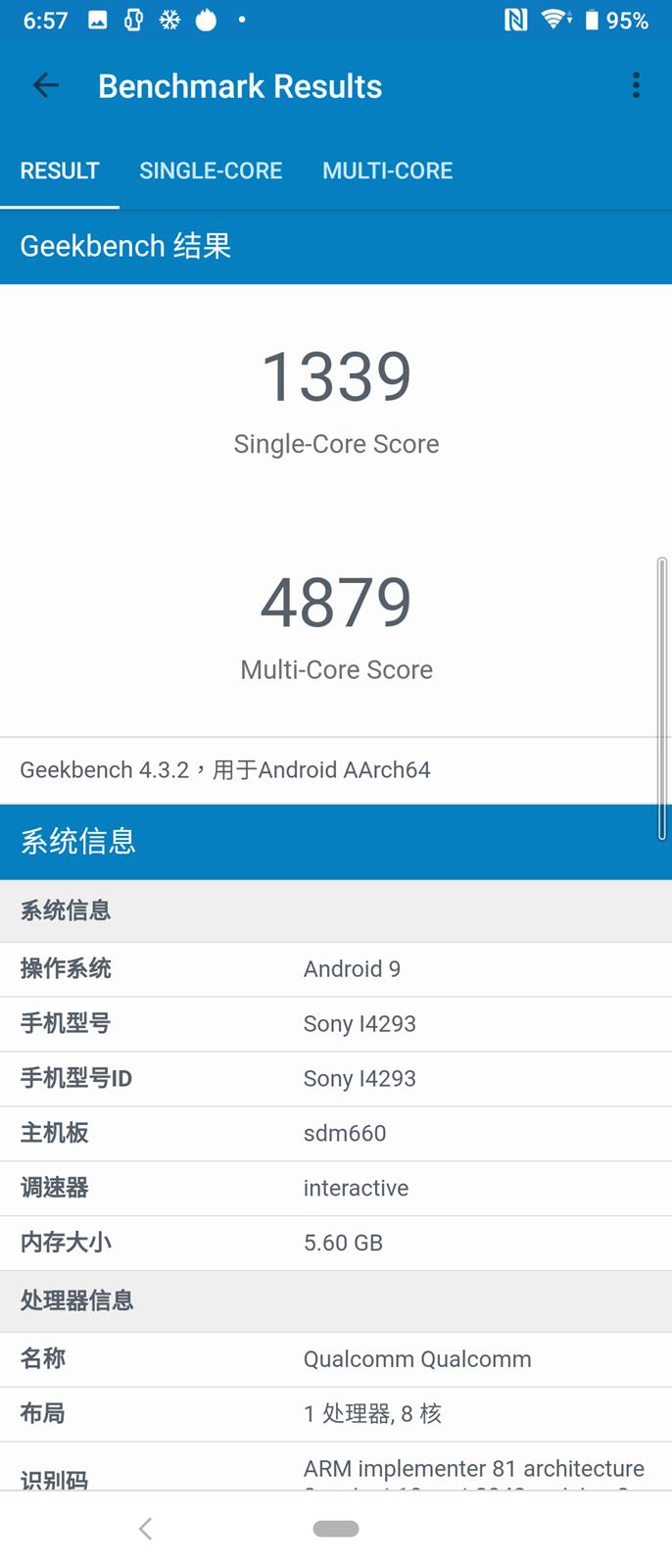 中階 21:9 超大視野新體驗!Sony Xperia 10 Plus 電力性能實測 + 早鳥大禮包開箱分享 @3C 達人廖阿輝
