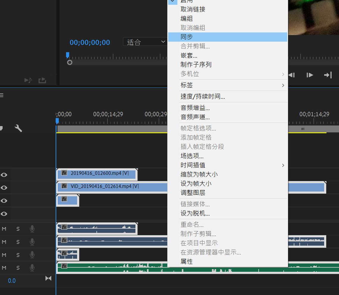 一鍵搞定!影片音軌自動對軌!超簡單教學 (Adobe Premiere 篇) @3C 達人廖阿輝