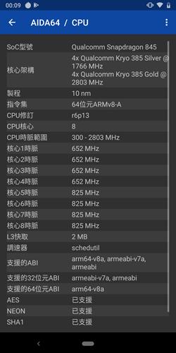 除了五鏡頭之外性能電力如何?Nokia 9 PureView 台灣版性能電力測試 @3C 達人廖阿輝