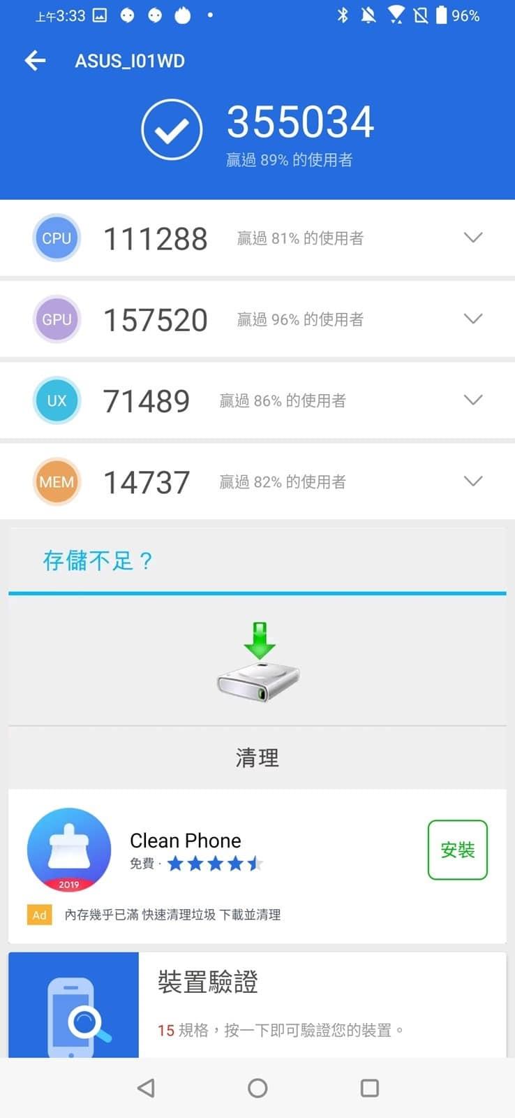 ZenFone 6 性能電力測試速報!5000mAh 大電量是最創新實用的旗艦機嗎? @3C 達人廖阿輝