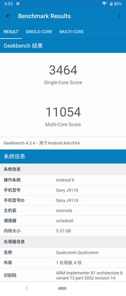 4K 旗艦手機 Sony Xperia 1 來了!性能螢幕拍照都再度挑戰巔峰!先看看 Xperia 1 性能電力速報 @3C 達人廖阿輝