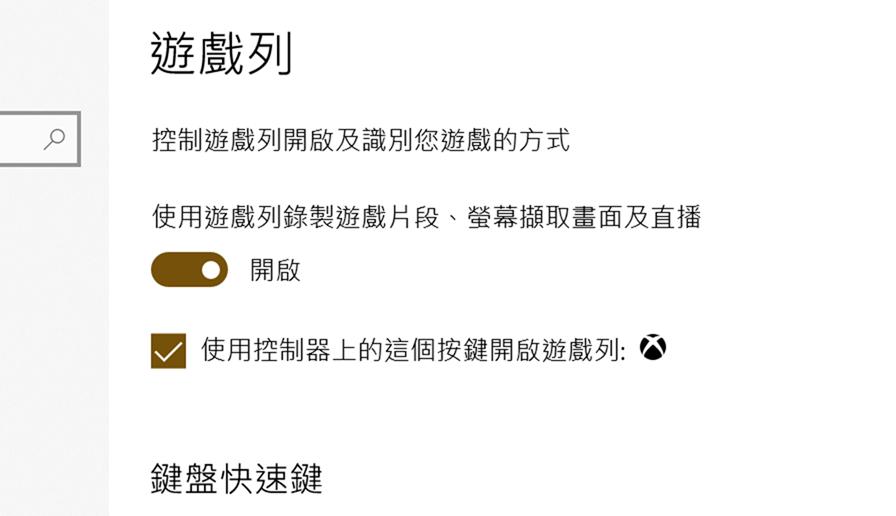 Windows 10 1903 更新功能帶你看 & 教你省錢買正版序號只要 339 元! @3C 達人廖阿輝