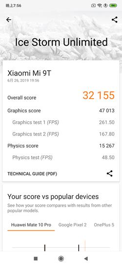 首發 S730 的小米 9T 表現好嗎?性能電力實測 / 充電速度 / 耗電測試 / 遊戲順暢度實測 @3C 達人廖阿輝