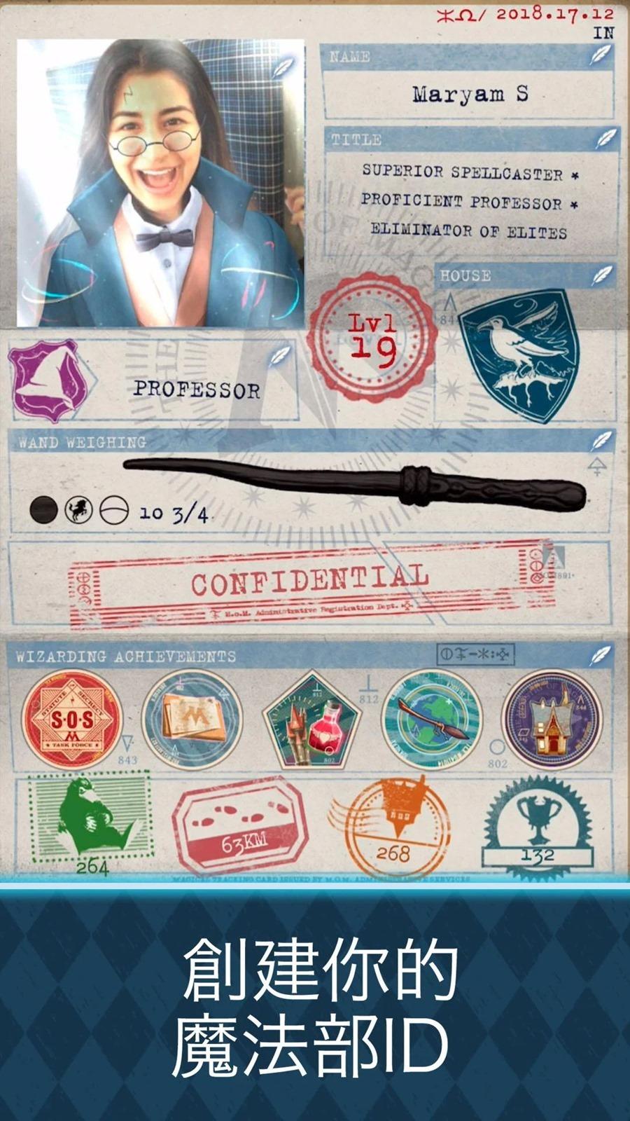 這次哈利波特來了!哈利波特:『巫師聯盟』已經開放台灣下載 @3C 達人廖阿輝