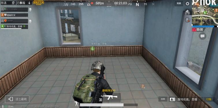 HTC U19e 遊戲實測!性能順暢還有好用遊戲助理很加分! @3C 達人廖阿輝