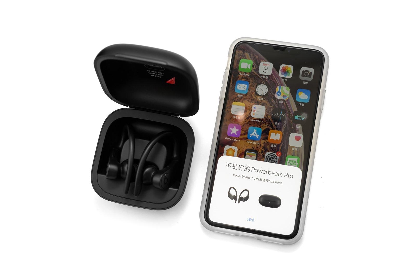 運動版 AirPod 嗎? Powerbeats Pro 最潮的蘋果親兒子真無線耳機開箱動手玩 @3C 達人廖阿輝