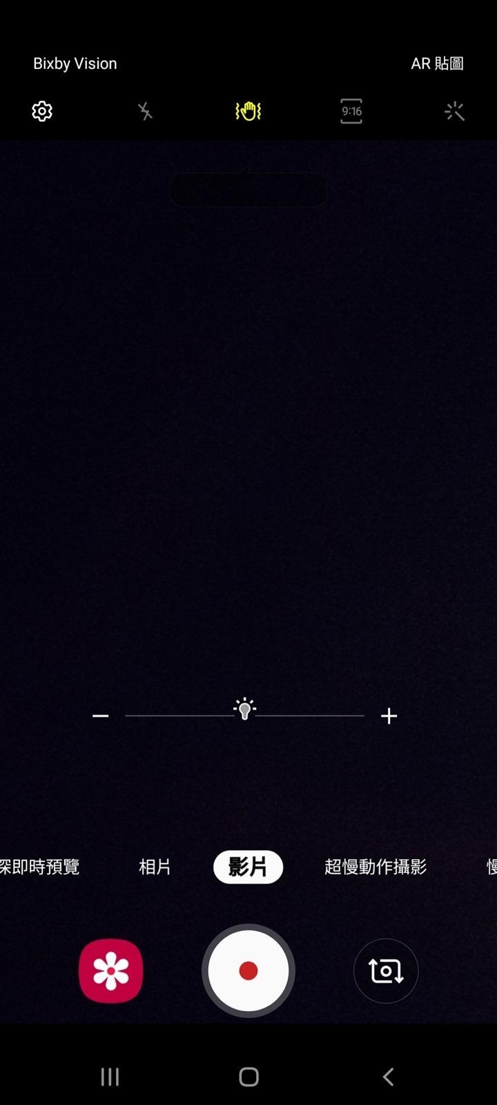 旗艦機相機功能下放!Galaxy A70 韌體更新提供超級夜景與 Super Steady 防手震影片功能 @3C 達人廖阿輝